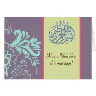 Carte de mariage pourpre islamique de félicitation