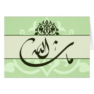 Carte de mariage verte islamique de congrats de
