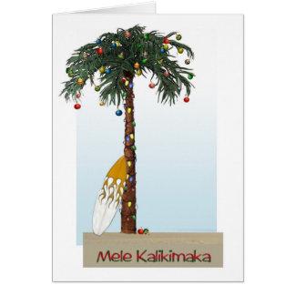 Carte de Mele Kalikimaka