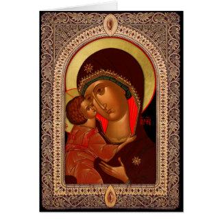 Carte de nativité de Noël pour les chrétiens
