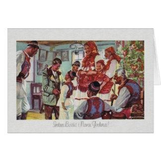 Carte de Noël croate vintage et de nouvelle année
