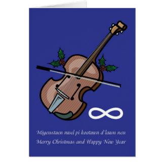 Carte de Noël de violon de Metis