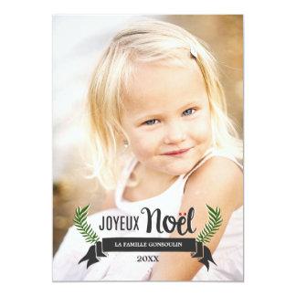 Carte de Noël Élégante Carton D'invitation 12,7 Cm X 17,78 Cm
