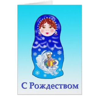 Carte de Noël russe de poupée d'emboîtement