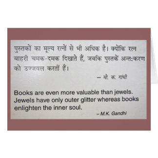 Carte de note de Gandhi (livres)