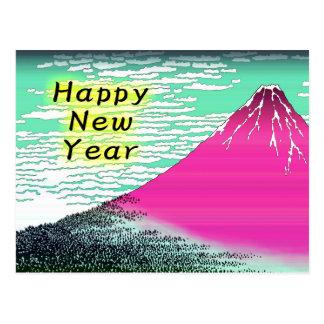 Carte de nouvelle année d'Ukiyoe, Katsushika