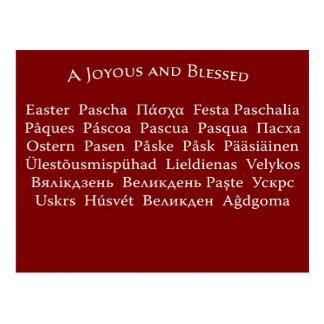 Carte de Pâques 01 (carte postale) Cartes Postales