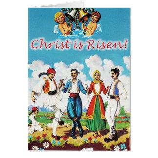 """Carte de Pâques vintage de Grec """"Glendi """""""