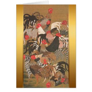 Carte de peinture de Japonais de la nouvelle année