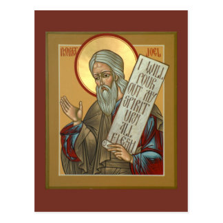 Carte de prière de Joel de prophète