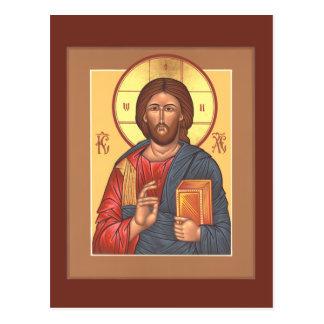 Carte de prière du Christ Pantocrator