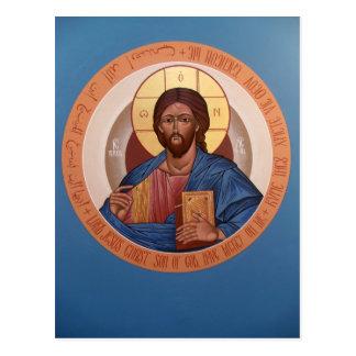 Carte de prière du Christ Pantocrator Cartes Postales