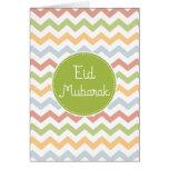 Carte de Ramadan/carte d'Eid Mubarak