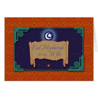 Carte de Ramadan pour l'épouse, Eid Mubarak