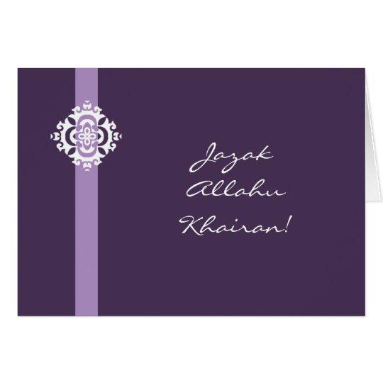 Préférence Carte de remerciements arabe de l'Islam - khairan   Zazzle.fr VA11