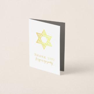 Carte de remerciements d'enterrement d'étoile de