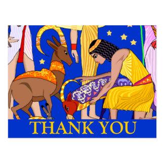 Carte de remerciements égyptien de motif