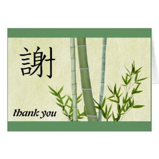 Carte de remerciements japonais de bambou de kanji