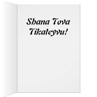 Carte de Rosh Hashana Hamsa