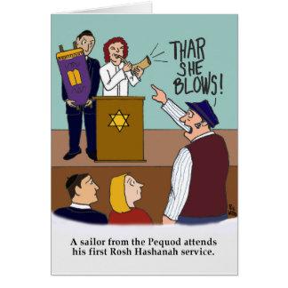 Carte de Rosh Hashanah