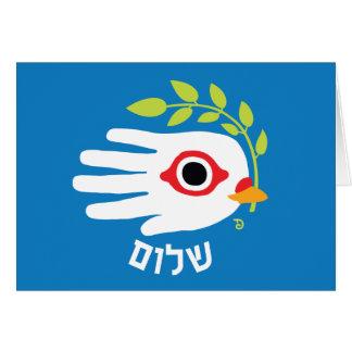 Carte de Shalom d'hébreu de paix