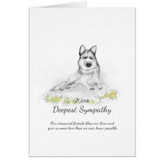 Carte de sympathie de chien - sympathie de berger