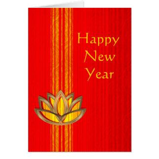 Carte de voeux chinoise de nouvelle année de Lotus