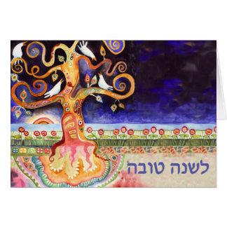 Carte de voeux d'arbre de L'Shana Tova Rosh