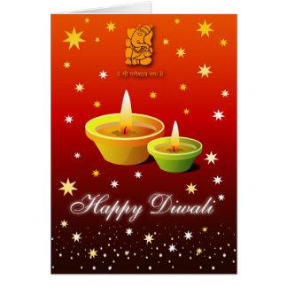 Carte de voeux de Diwali