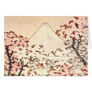 Carte de voeux de fleurs de cerisier de Hokusai le