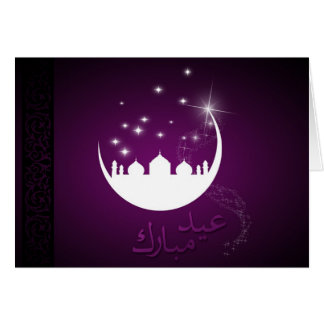 Carte de voeux de lune d'Eid