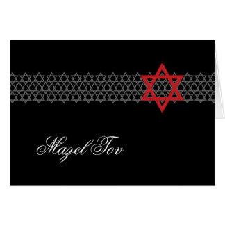 Carte de voeux de Mazel Tov