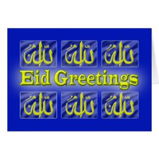 Carte de voeux d'Eid