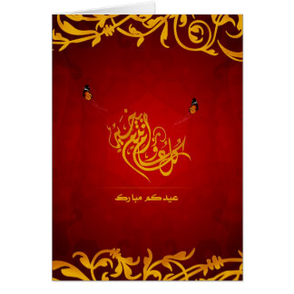 Carte de voeux d'Eid Mubarak