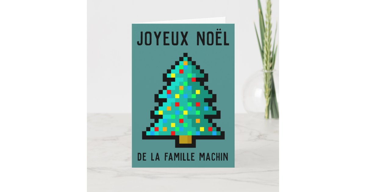 Carte De Vœux Joyeux Noël Pixel Art Sapin 8 Bit Zazzlefr