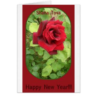 Carte de voeux juive de nouvelle année
