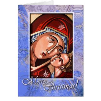 Carte de voeux orthodoxe de nativité
