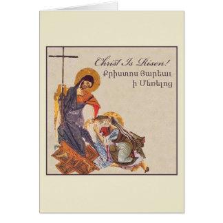 Carte de voeux vintage de Pâques d'Arménien