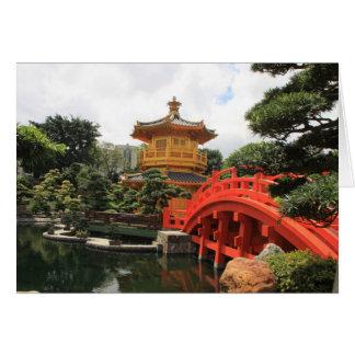 Carte de zen