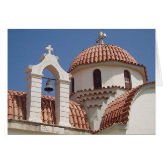 Carte d'église
