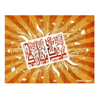 Carte d'Eid