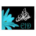 Carte d'Eid Mubarak