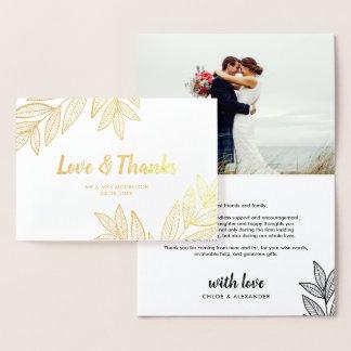 Carte Dorée Amour et mercis d'or de feuille épousant la photo