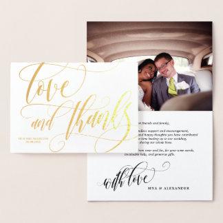 Carte Dorée Amour tourbillonnant et mercis épousant la photo