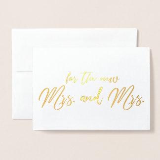 Carte Dorée Belle calligraphie l'épousant lesbienne de