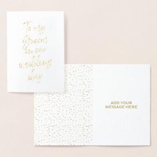 Carte Dorée Feuille d'or à mon marié notre jour du mariage
