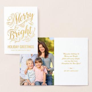 Carte Dorée Joyeux et lumineux aluminium de vacances de