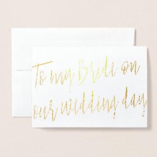 Carte Dorée Manuscrit de feuille d'or à ma jeune mariée notre