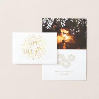 Carte Dorée Rayons d'or brillants de la bonne année 2018