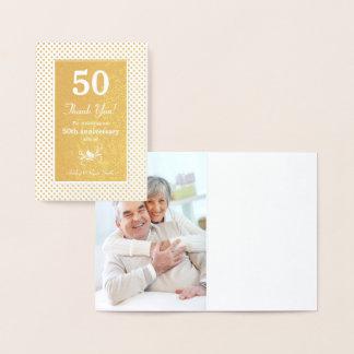 Carte Dorée Vrai Merci d'anniversaire de points cinquantième